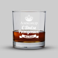 Склянки для віскі з гравіюванням