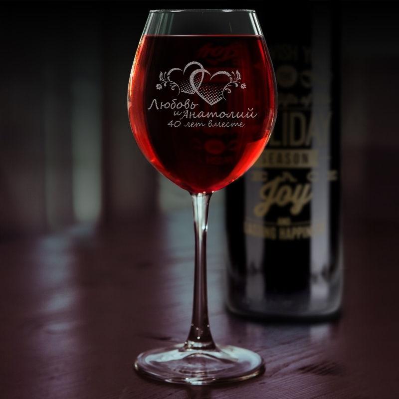 """Келих для вина з іменним гравіюванням """"Серця"""""""