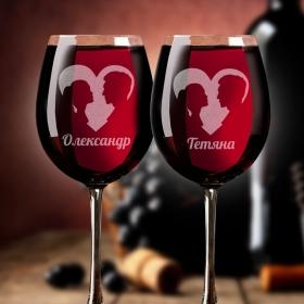 Парні келихи для вина з гравіюванням до Дня Закоханих (FN-DSV01)