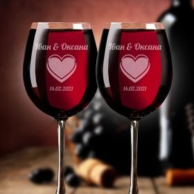 Парні келихи для вина з гравіюванням Ти і я (FN-DSV03)