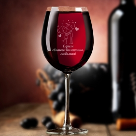 Келих для вина з гравіюванням З днем святого Валентина (FN-DSV07)