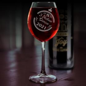 Келих для вина з гравіюванням З Новим Роком 2021 (FN-NY02)