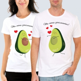 Парные футболки с принтом Ты меня дополняешь (FTB-160)