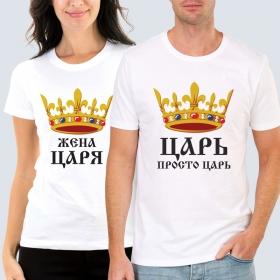 Парные футболки с принтом Царь и его жена (FTB-164)