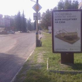 Оренда сітілайта по вул. Гетьманська, 16 (HC-16-A)