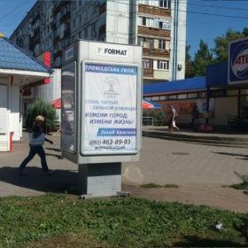 Оренда сітілайта по вул. Гетьманська, 32 (HC-17-1)