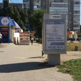 Оренда сітілайта по вул. Гетьманська, 32 (HC-17-2)