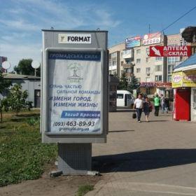Оренда сітілайта по вул. Гетьманська, 32 (HC-17-4)
