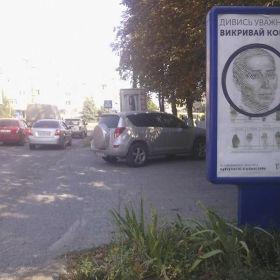 Оренда сітілайта по вул. Гетьманська, 30 (HC-20-A)
