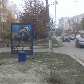 Оренда сітілайта по вул. Гетьманська, 47 (HC-22-B)