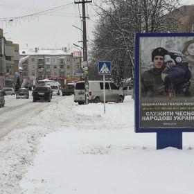 Оренда сітілайта по вул. Гетьманська, 22 (HC-24-A)