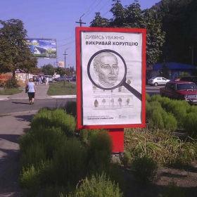 Оренда сітілайта по вул. Гетьманська, 41 (HC-25-B)