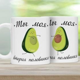 Парні чашки з картинкою Ти моя друга половинка (MUG-79)