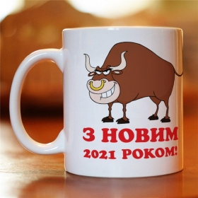 Чашка з биком та привітанням з новим 2021 роком (MUG-82)