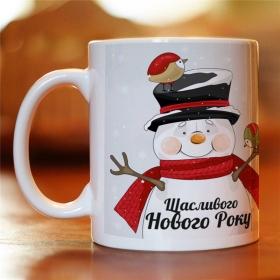 Чашка новорічна Сніговик і миші (MUG-86)