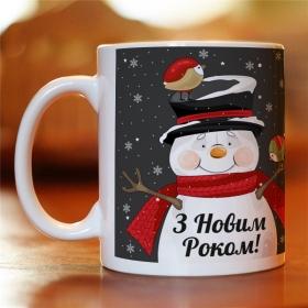 Чашка новорічна Сніговик і лисичка (MUG-87)