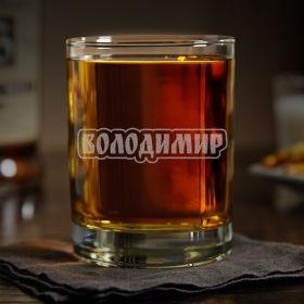 """Іменна склянка для віскі """"Імена"""""""