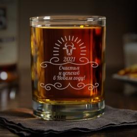 Іменна склянка для віскі Щастя та успіхів у Новому році (SW-NY02)